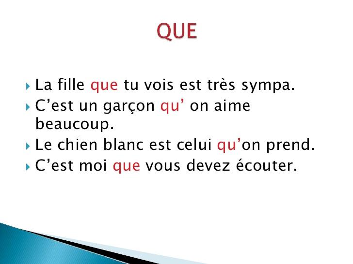 Zaimki względne proste - zaimek QUE - Francuski przy kawie