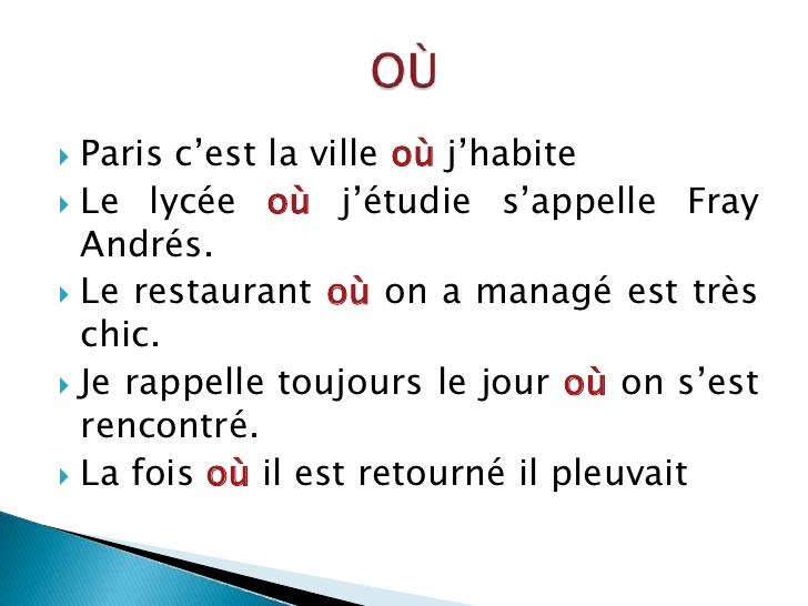 Zaimki względne proste - zaimek OU - Francuski przy kawie